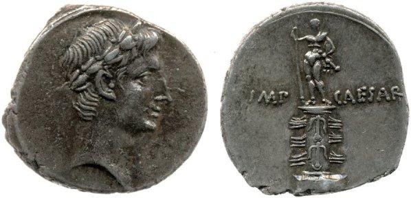 Octavian Rostral Column