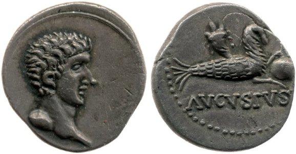 Augustus Cornucopia BM