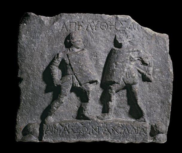 Female Gladiators Halicarnassus BM